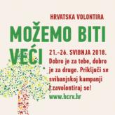 """Udruga mladih """"Mladi u EU"""" obilježava manifestaciju provedbom volonterske akcije u Drnišu"""