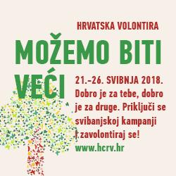 HrVol 2018 banner web 250x250